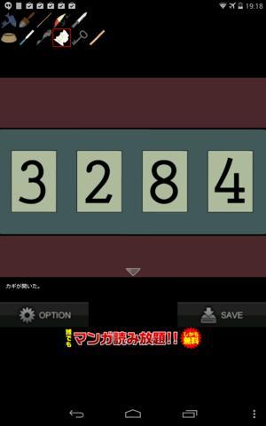 Th 62