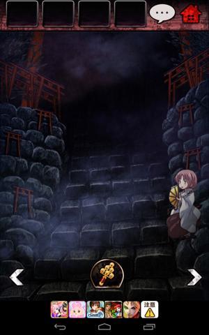 怨霊神社からの脱出 Th 攻略 lv6 0