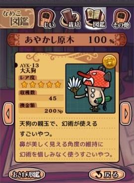 Th 1047