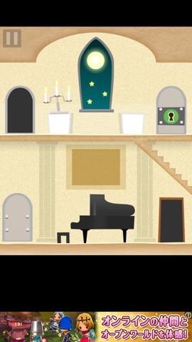 モーツァルトの家 Th 攻略 1458