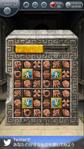 130XES(Boxes ボックス)攻略 1334