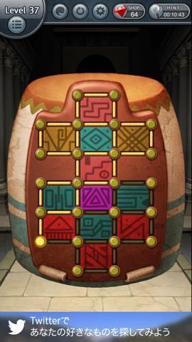 130XES(Boxes ボックス)攻略 1361