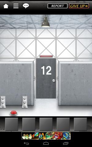 ホワイトルーム 攻略 lv12 1