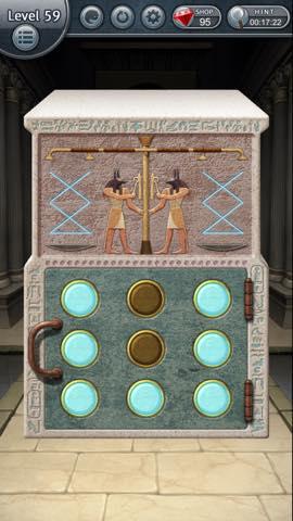 130XES(Boxes ボックス)攻略 2323