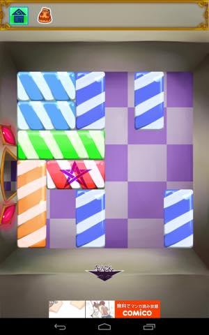 脱出ゲーム ジャックと魔法のキャンディ 攻略 lv4 11