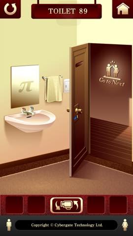 Th 脱出ゲーム 100 Toilets2 攻略 3670