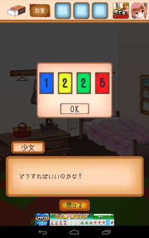 Th 脱出ゲーム マッチ売りの少女 lv6 7