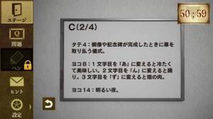 Th 金田一少年の事件簿R 謎解遊戯殺人事件 vs地獄の傀儡師  攻略 5027