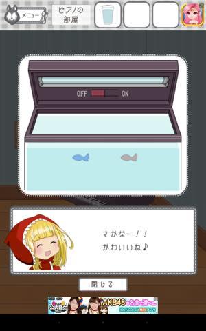 Th 脱出ゲーム 謎解き赤ずきんちゃん 攻略 lv15 1
