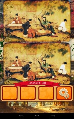Th 脱出ゲーム 100 doors world of history 攻略 lv38 0
