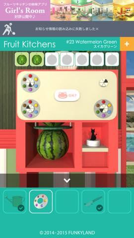 Th 脱出ゲーム Fruit Kitchens   攻略 1238