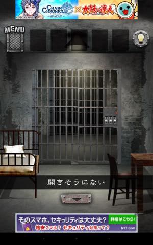 Th 脱出ゲーム PRISON 監獄からの脱出  攻略 lv1 0