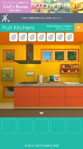 Th 脱出ゲーム Fruit Kitchens    攻略761
