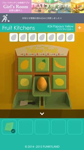 Th 脱出ゲーム Fruit Kitchens    攻略767