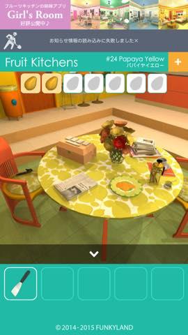 Th 脱出ゲーム Fruit Kitchens    攻略772