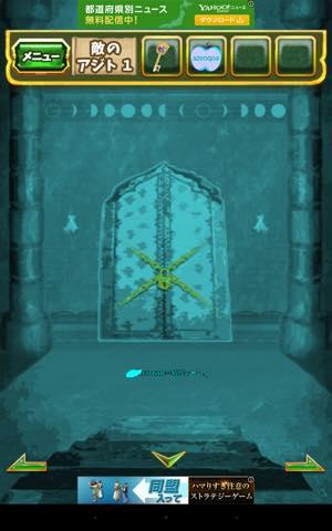Th 脱出ゲーム アラジンと魔法のランプ 王国の危機からの脱出  攻略 lv17 7