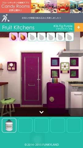 Th 脱出ゲーム Fruit Kitchens  攻略 2243