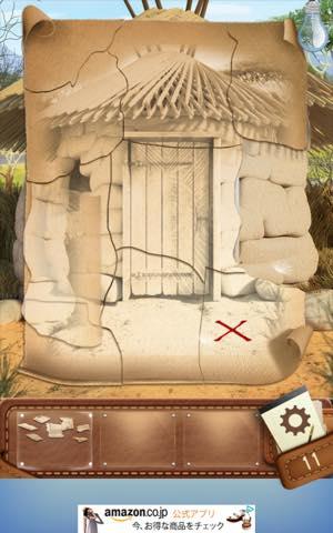 Th 脱出ゲーム Escape World Travel 攻略 lv11 1