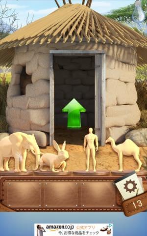 Th 脱出ゲーム Escape World Travel 攻略 lv13 6
