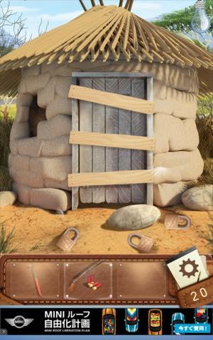 Th 脱出ゲーム Escape World Travel 攻略 lv20 3