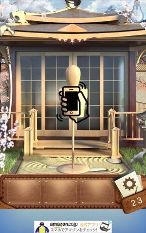 Th 脱出ゲーム Escape World Travel 攻略 lv23 0