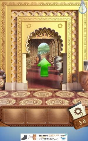 Th 脱出ゲーム Escape World Travel 攻略 lv38 5