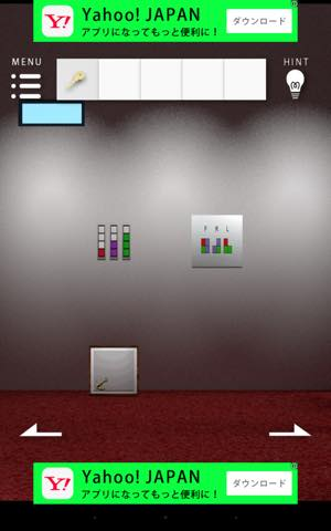 Th 脱出ゲーム Gallery   攻略 lv12 4