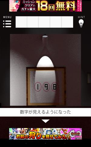 Th 脱出ゲーム Gallery   攻略 lv14 1 1