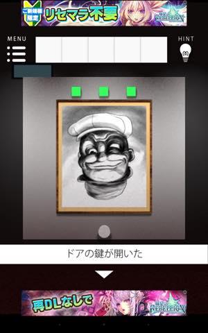 Th 脱出ゲーム Gallery   攻略 lv15 6