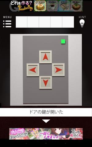 Th 脱出ゲーム Gallery   攻略 lv3 3
