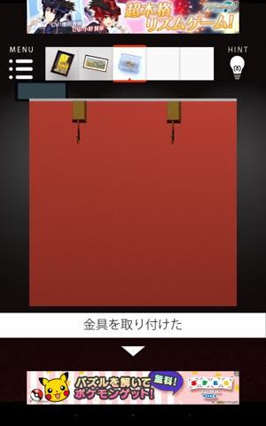 Th 脱出ゲーム Gallery   攻略 lv9 3