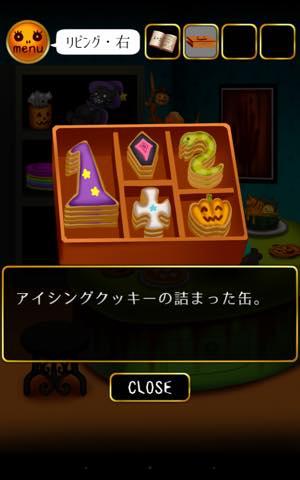 Th 脱出ゲーム ハロウィンパーティからの脱出  攻略 lv5 4