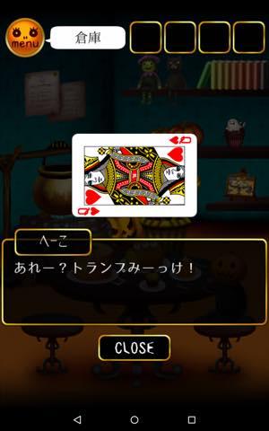 Th 脱出ゲーム ハロウィンパーティからの脱出  攻略 lv8 0