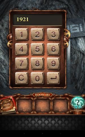 Th 脱出ゲーム 100 Doors 4    攻略 lv81 2