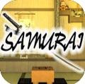 SamuraiRoom