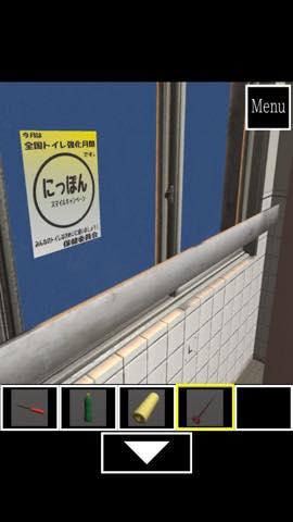 Th 脱出ゲーム女子トイレからの脱出 攻略 2187