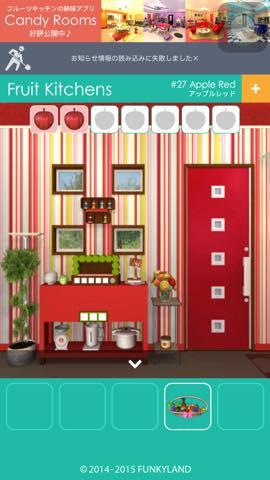 Th 脱出ゲーム Fruit Kitchens 攻略 2232