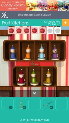 Th 脱出ゲーム Fruit Kitchens 攻略 2252