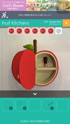 Th 脱出ゲーム Fruit Kitchens 攻略 2255