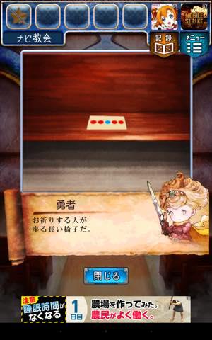 Th 脱出ゲーム RPGからの脱出    攻略 lv16 0