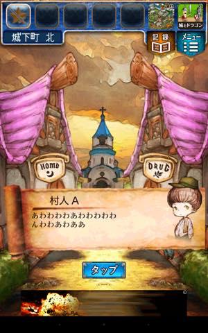 Th 脱出ゲーム RPGからの脱出    攻略 lv18 0
