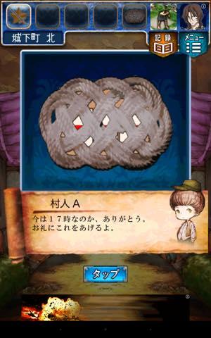 Th 脱出ゲーム RPGからの脱出    攻略 lv18 1