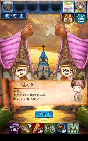 Th 脱出ゲーム RPGからの脱出    攻略 lv24 0