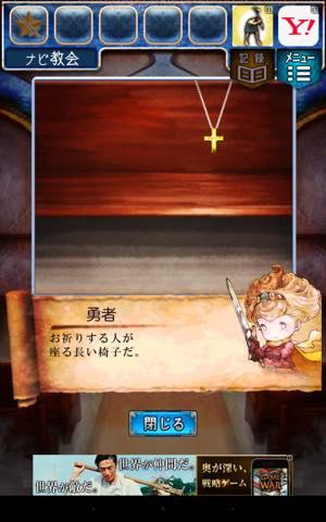 Th 脱出ゲーム RPGからの脱出    攻略 lv3 0