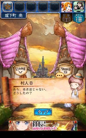 Th 脱出ゲーム RPGからの脱出    攻略 lv5 2