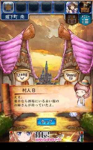 Th 脱出ゲーム RPGからの脱出    攻略 lv8 0