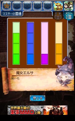 Th 脱出ゲーム RPGからの脱出    攻略 lv8 3
