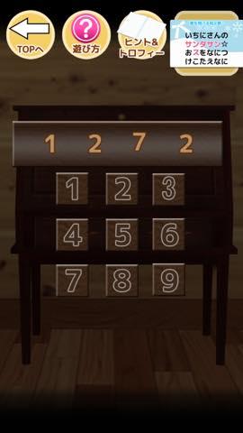 Th 2440