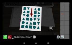 Th 『脱出ゲーム Tesshi-e の部屋からの脱出』 攻略 6