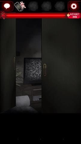 Th  脱出ゲーム ひとりかくれんぼ-暗闇からの脱出-   lv1 3